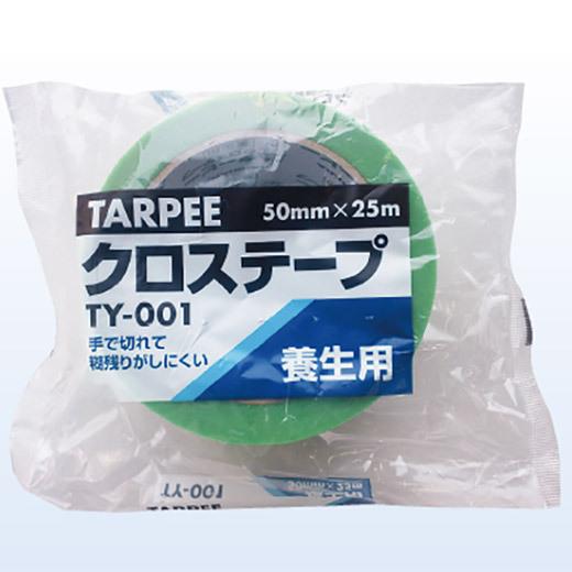 ターピークロステープ