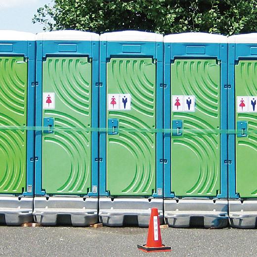 EXトイレ・GXトイレ・Tスクリーン・ユニスクリーン・消臭液・不凍液・シンク・ユニシャワー・SPBバスユニット