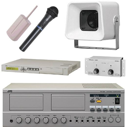 屋外放送システム
