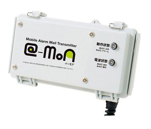 メール警報機 e-MoA