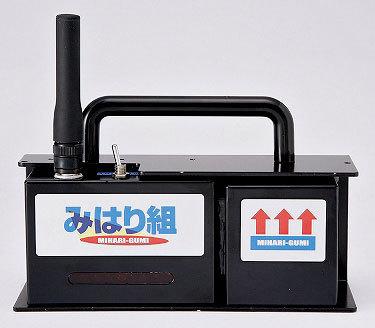 作業員装着警報感知システム『みはり組』